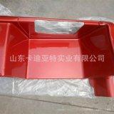 解放j6驾驶室踏板护罩  解放j6驾驶室配件厂家价格图片