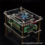 定製樹莓派外殼亞克力透明外殼DIY數位音效卡3代2代盒子多顏色可選