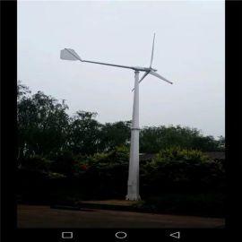 厂家直销微风启动小型水平轴风永磁力发电机1000w路灯监控用家用