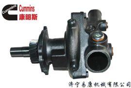 现代R450-7挖掘机 康明斯QSM11发动机水泵4972853
