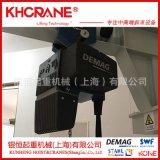 DC-COM125kg德马格环链电动葫芦德马格手电门配件原装进口葫芦