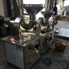 30B高速吸尘粉碎机组 小型不锈钢粉碎机 养殖场饲料粉碎搅拌机