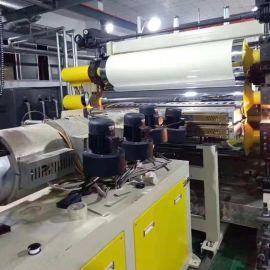 金韦尔机械硬质PVC透明片材生产线