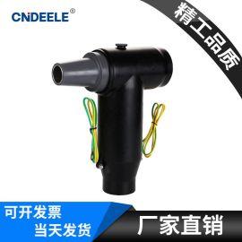 电缆附件35KV欧式T型电缆后接头高压电缆接头