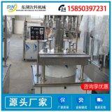 含气饮料灌装机 玻璃瓶灌装生产线 三合一灌装机械设备可定制
