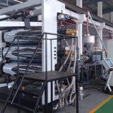 擠板線(ABS、PS、HIPS、PMMA冰箱板設備) ABS冰箱板設備