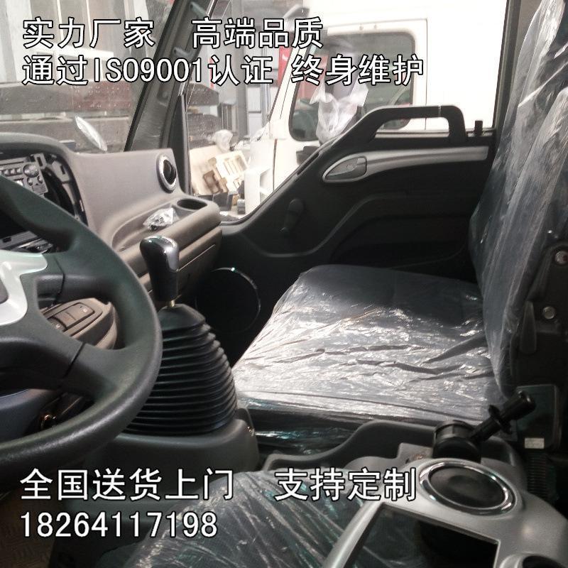 生产驾驶室雨刮电机  江淮轻卡驾驶室总成价格 图片 厂家