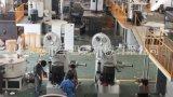 張家港生產批發SRL高速混合機組 pvc高低速混料機pvc