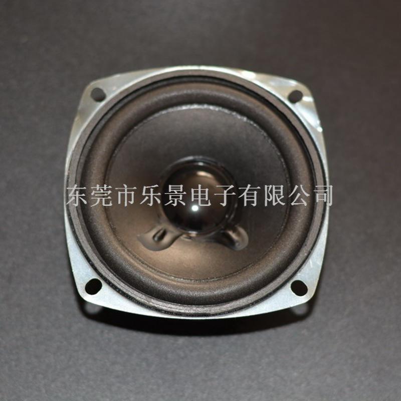 3寸方形兰锌喇叭 全频 4欧 10W 电脑电教智能家居多媒体音箱用