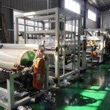 TPU塑料片材生产线 TPU塑料片材设备