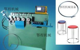 鄂程液压自动打圈机/铁线自动打圈机/紧箍圈打圈弯型机