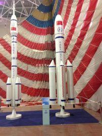 火箭卫星模型制作