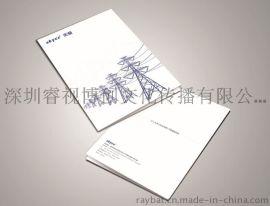 深圳创业路画册设计产品册设计海报设计LOGO设计