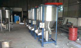 立式搅拌机 塑料搅拌机 大型混料机 厂家直销 质量保证