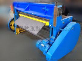电动剪板机 机械裁板机  金属剪板机