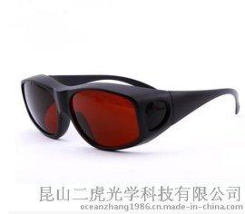 工厂专用yag激光器等激光防护眼镜 防多波段激光和强光 吸收式