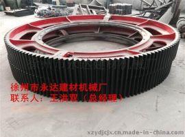 2.1米格子球磨机大齿轮 铸钢材质