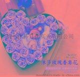 沐莎24朵玫瑰香皂花