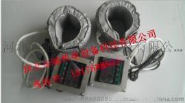 阀门保温罩壳, 玻璃钢阀门保温套 /隔热保温套/可拆卸式保温套