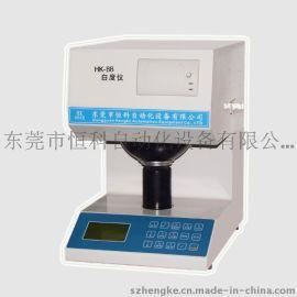 印刷检测仪器HK-BB白度颜色测定仪