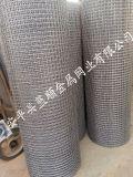 不锈钢轧花网 304不锈钢轧花网厂 厂家直销不锈钢轧花网 蓝顺不锈钢轧花网