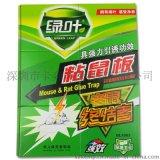 粘鼠板绿叶粘鼠胶GL1003