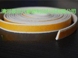 非凡促销15*3mm三元乙丙发泡橡胶条平板自粘胶条密封条 橡胶发泡海绵条