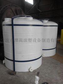 衢州防腐化工储罐 耐酸碱化工罐 PE化工贮罐厂家