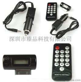 车载MP3发射器 FM无线发射器 车载FM调频发射器 支持多国语言