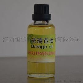 供植物冷压榨法提取琉璃苣油,r-亚麻酸20%以上