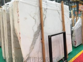 意大利正矿雪花白 1.8公分现货 量大