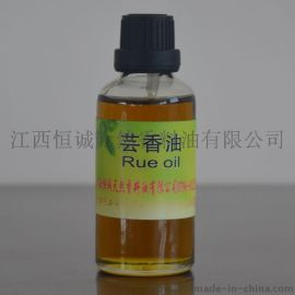 專業廠家生産天然純正芸香油99.9%