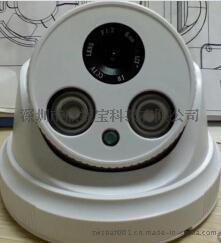 200万低照度 索尼IM222方案 网络高清摄像机 雄迈 海思 仿海康半球