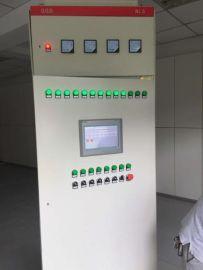 四川-成都配电箱,PLC配电箱,电气箱,配电柜,配电盘,电控柜,电器柜,成都PLC自动化控制柜成套