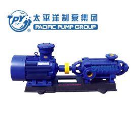 上海太平洋D(DG)型卧式多级清水离心泵高温热水泵