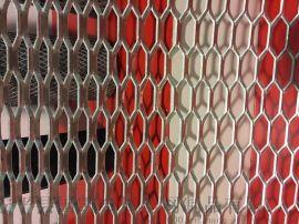 鱼鳞孔装饰网      扇形装饰网        六角形装饰