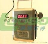 路博厂家LB-GCG1000在线式粉尘浓度监测仪