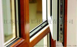 生产**欧式铝包木门窗办公室门窗 现代化铝包木门窗 实用美观