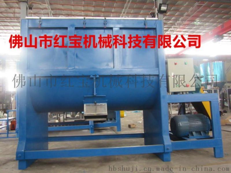 广东洗衣粉卧式混合机专业生产