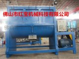廣東洗衣粉臥式混合機專業生產