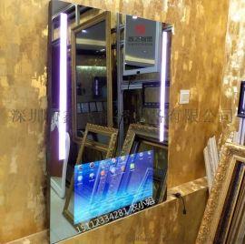 鑫飞镜面电容触摸屏智能卫浴美容化妆魔镜一体机电容触摸屏厂家可定制
