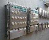 防爆电箱 不锈钢户外电气控制柜加工定制 配电箱配电柜防爆柜供应