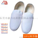 東莞藍色SPU防靜電拖鞋黑色無塵拖鞋無塵室專用淨化潔淨軟底鞋