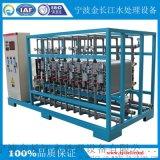 二级反渗透+EDI+抛光混床反渗透蓄电池电解液纯水设备工业纯水设备