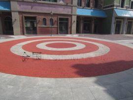 宜兴彩色透水混凝土,彩色地坪