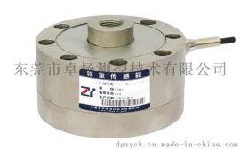 压力设备轮辐式称重测力传感器 压力实验机用称重测力传感器 压力测试传感器