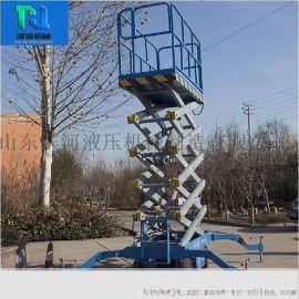 青岛12米10米8米移动四轮升降平台厂家电话
