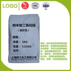 疏水型二氧化硅疏水性白炭黑