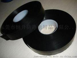 黑色导电膜(HSDDM-001)