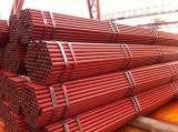 长沙架子管|架子管厂家|架子管批发